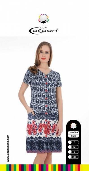 Одежда Турция Сайт